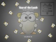 ALTools Lunar Zodiac Lamb Wallpaper screenshot